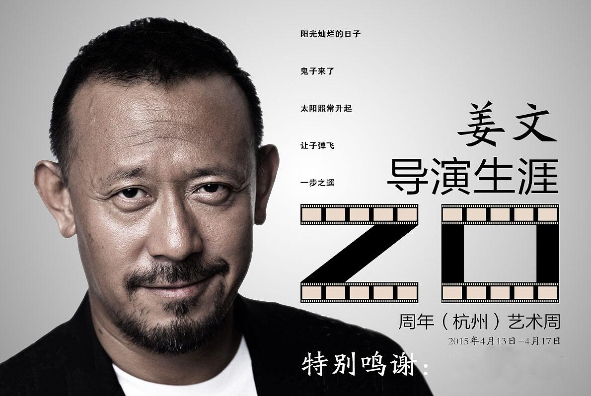 广东省2020年广播电视编导统考具体