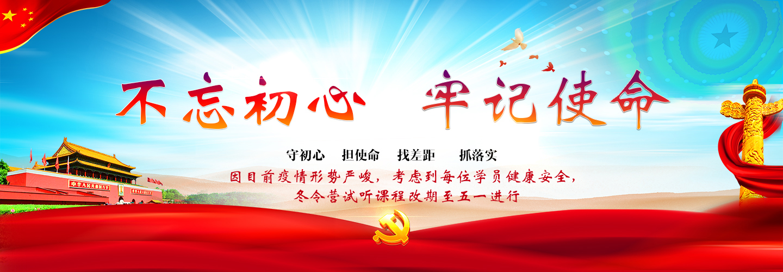 广州多芬传媒艺考培训