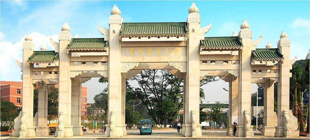 华南农业大学广播电视编导专业介绍