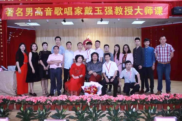 广东音乐传媒艺考培训班免费体验