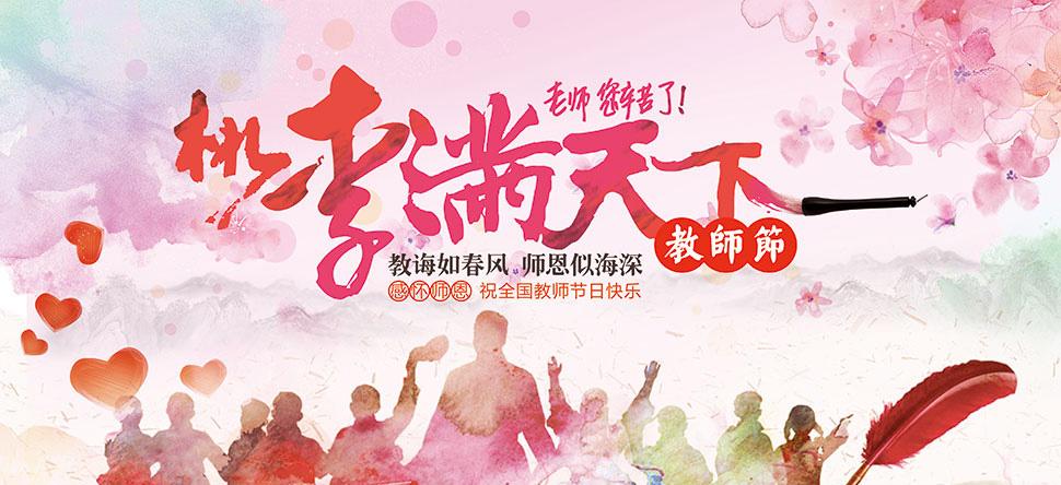 公布2021年拟在广东省招生普通高校专业