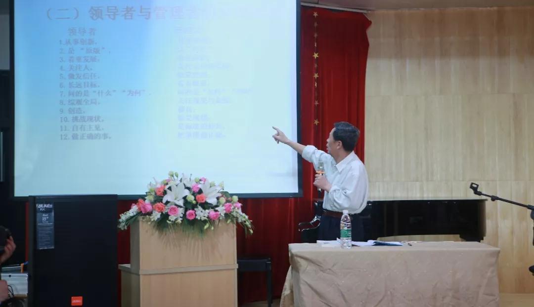 广州艺考培训学校邀请李取煌校长举办艺考培训学校管理讲座