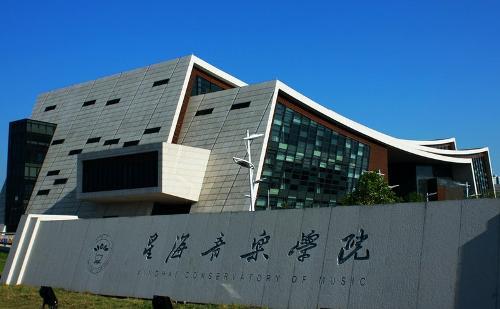 星海音乐学院钢琴系指定考试曲目(广东省)