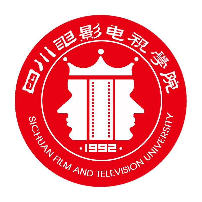 四川电影电视学院2019年艺术专业考试