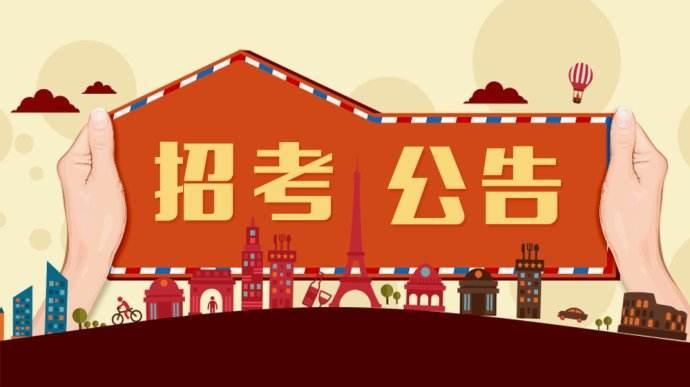 广州传媒艺考报名兴趣重要吗?