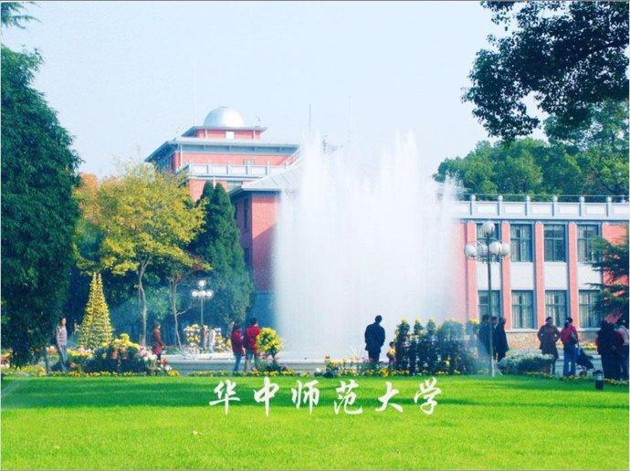 2020年在广东省设点组织艺术类专业