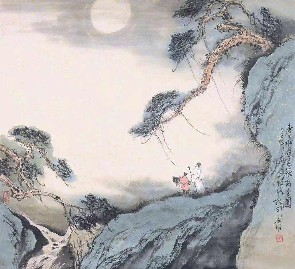 广东省编导专业统考古诗词赏析 山居秋暝