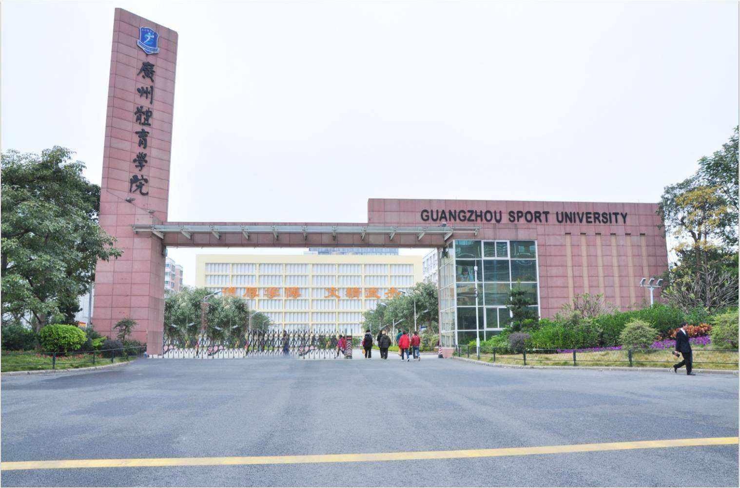 广州体育学院2020年播音与主持专业考