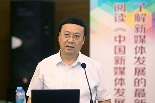 广播传媒编导统考新媒体发展动态2019中国新媒体发展报告 | 新媒体蓝皮书:中国新媒体发展报告No.10(2019)