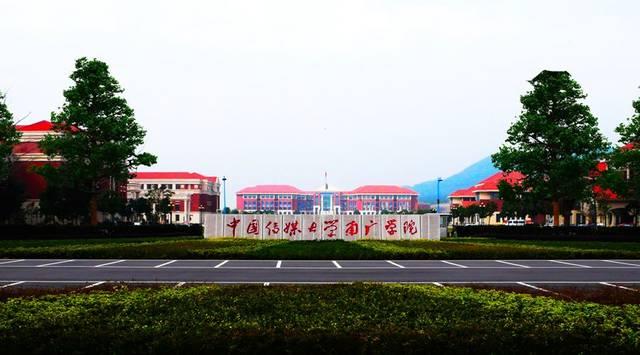 中国传媒大学南广学院|2020年艺考