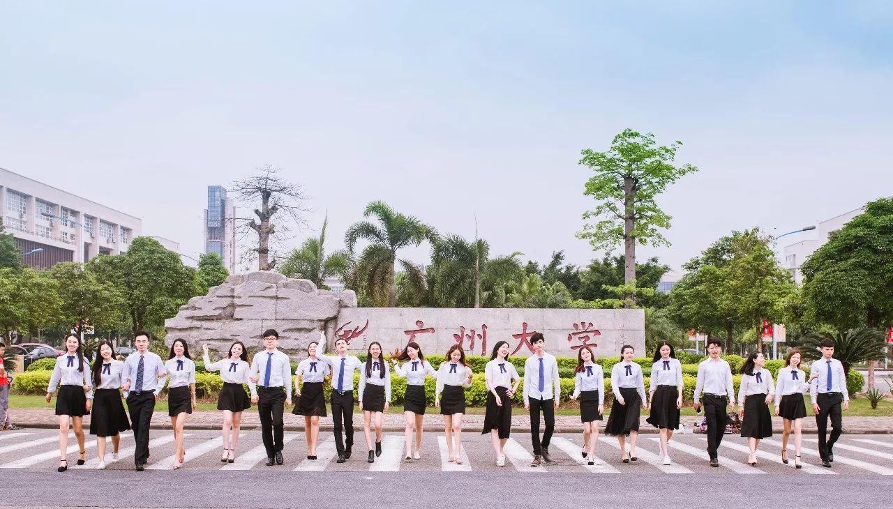 广州大学2020年艺术类专业校考招生简章