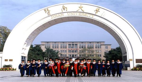 广东省2020年夏季普通高校招生录取工作日程