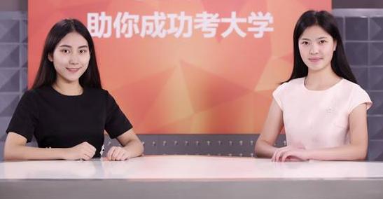 2020年四川传媒学院艺术类校考专业及考试内容