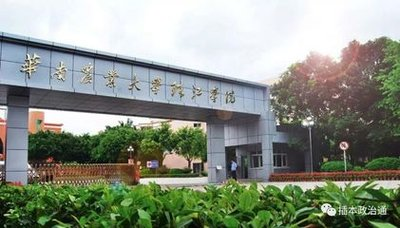 正式发布 | 华南农业大学珠江学院2