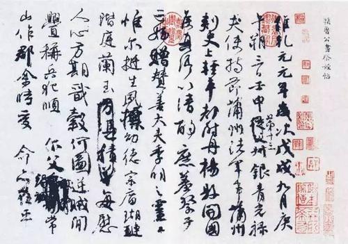 广东编导艺考文艺常识中国现当代书法家二