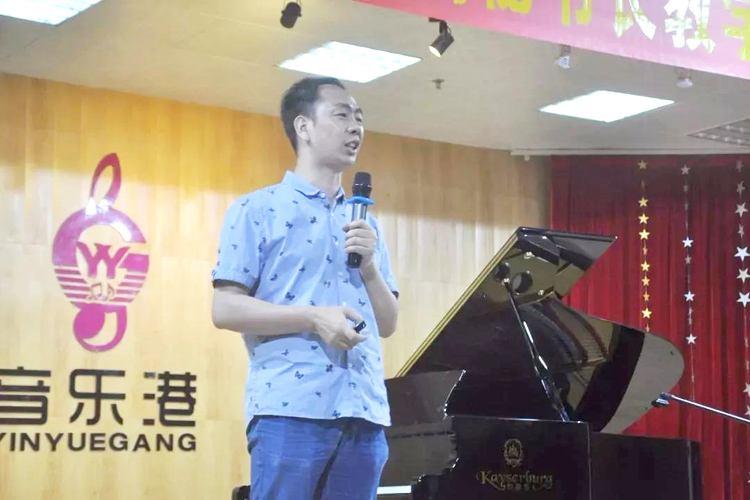 中山声乐专业艺考培训班