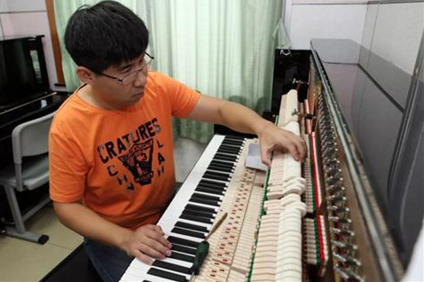 2020年星海音乐学院乐器工程专业考试复习题库