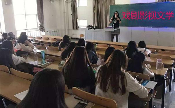 广东读传媒类专业大学要花多少钱?2018年对广东生招生传媒类大学学费一览