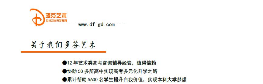 广州多芬传媒简介